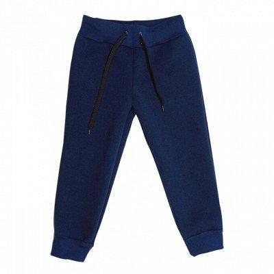 Детская одежда высокое качество по бюджетным ценам — Штаны,брюки — Брюки