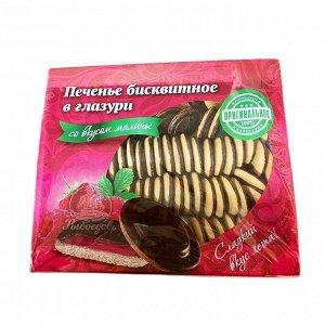 Бисквитное печенье КИКО в тёмной глазури Малина 1,2 кг