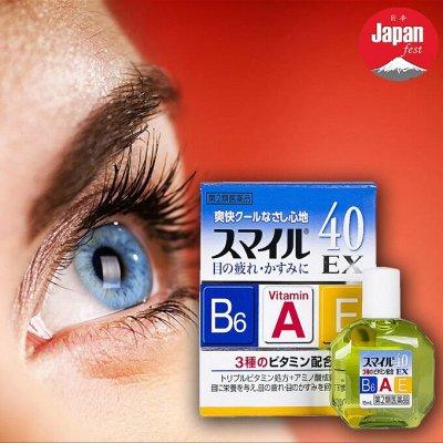 Худеем безопасно и эффективно! Корсеты, бады — Лучшие японские капли для глаз! — Витамины и минералы