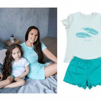 коровка-45 Акции! Гарантия цвета - невероятно низкие цены — Семейная коллекция для мам, пап и деток — Одежда