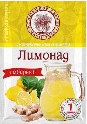 "Лимонад ""Имбирный"" 70г*30"