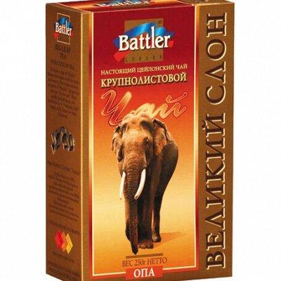 Подарочный набор ЧАЙ КОФЕ любимым на подарки — Чай Battler — Чай