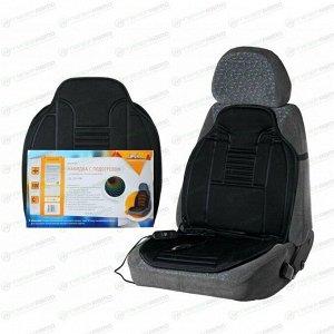 Накидка Airline AHC-SF-03 с подогревом, 12В, 30/40Вт, с углеродным теплоэлементом, для передних сидений, ткань, черный цвет, 1шт