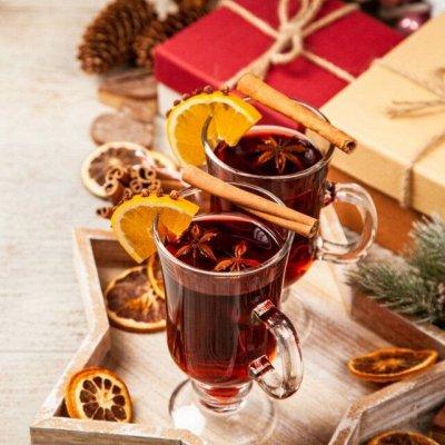 Приправы ТМ Волшебное дерево- новый вкус ваших блюд! — Глинтвейн - согреваемся весной! Пряный чай! — Универсальные