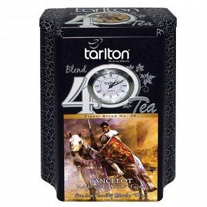 """Черный чай """"Ланцелот"""" с часами Тарлтон 200гр (в жестяной банке)"""