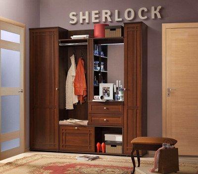 !Глазов мебель - одна из лучших в России. Заказывайте — Прихожая Sherlock (Орех шоколадный - Дуб Сонома) — Мебель