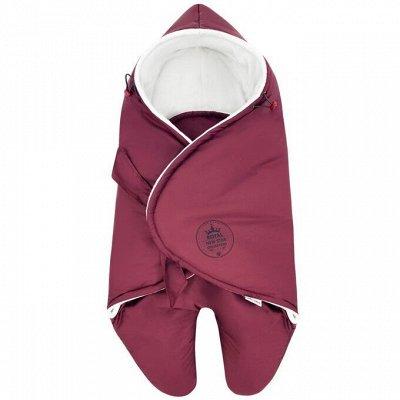 Яркая детская одежда от 70 рублей,пеленки и комбезы — Конверты и вкладыши в автокресла — Для новорожденных