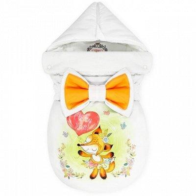Яркая детская одежда от 70 рублей,пеленки и комбезы — Конверты на выписку Демисезонные — Для новорожденных