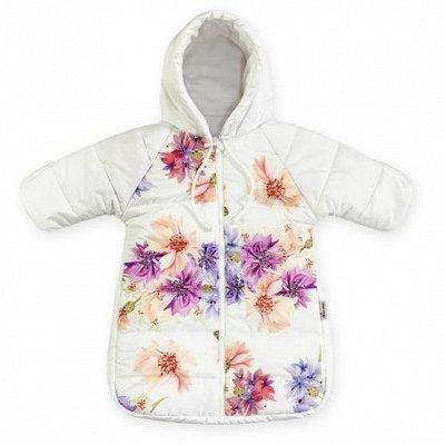 Яркая детская одежда от 70 рублей,пеленки и комбезы — Комбинезоны Демисезонные — Для новорожденных