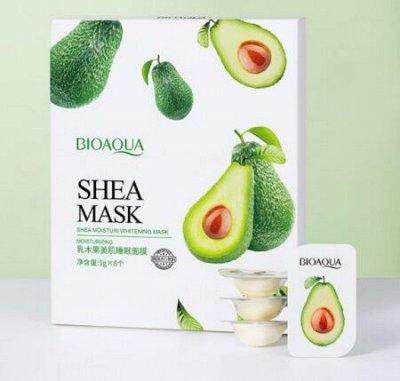 Косметика Bioaqua и др. китайские бренды Приехали патчи — Серия Bioaqua c авокадо