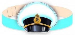 Картонная маска-ободок Фуражка моряка