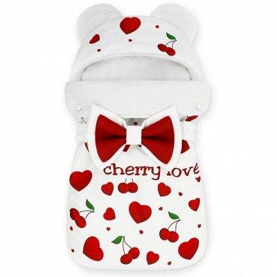 Яркая детская одежда от 70 рублей,пеленки и комбезы — Конверты на выписку Летние — Для новорожденных