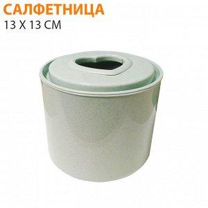 Салфетница / 13 x 13 см