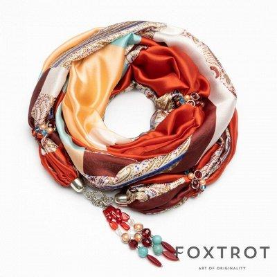 Изюминка стиля. Элегантные аксессуары из Чехии — Шёлковые шарфы — Шарфы
