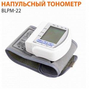 Напульсный тонометр BLPM-22