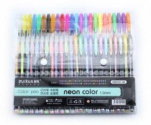 Набор гелевых ручек Neon color pen 1 mm, неоновые и перламутровые цвета / 48 цветов