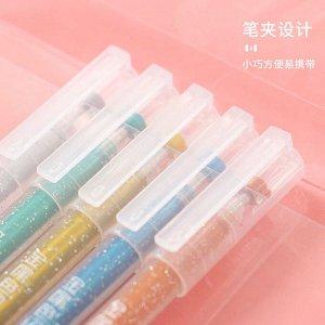 Ручки гелевые с блестками Glitter pen 1 mm / 12 цветов
