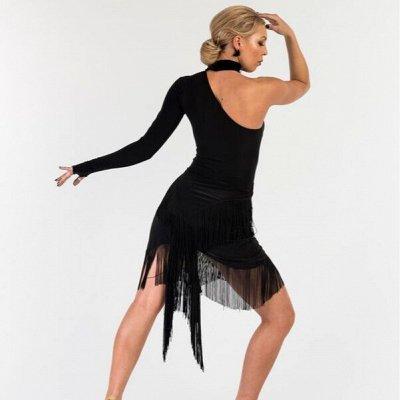 Танцующие-51. Спорт. одежда. До -40%! Летняя программа🌞 — Спортивные танцы