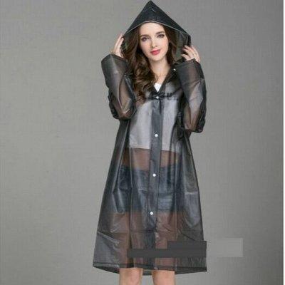☔Нам не страшен серый дождь! Сапоги, зонты, плащи, бахилы — Прозрачные дождевики