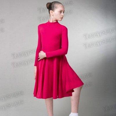 Танцующие-51. Спорт. одежда. До -40%! Летняя программа🌞 — Рейтинговые платья