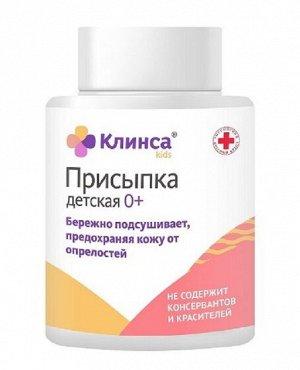 Клинса Присыпка Детская, Фл. 100г