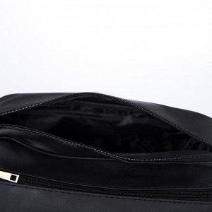 Косметичка дорожная, отдел на молнии, цвет чёрный