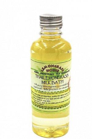 Молочная ванна «Лемонграсс» Lemongrass House 250мл