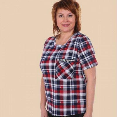 Iv-capriz, Иваново - одежда для дома, распродажа — Большие размеры — Большие размеры