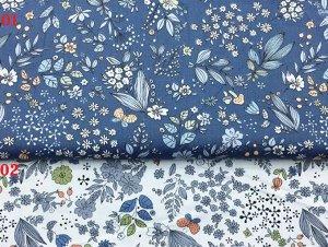 Ткань Сатин - Цветы 0,5*1,6м