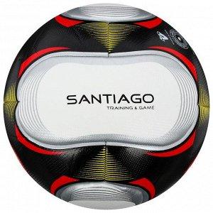 Футбольный мяч REEMA SANTIAGO, размер 4, гибридная сшивка