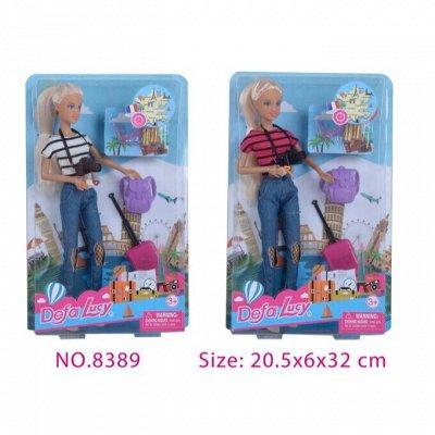 Велосипеды, бассейны, куклы, игрушки.   — Куклы, пупсы, аксессуары — Куклы и аксессуары