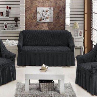 Трикотажница. Весенние скидки! Для Вас милые женщины!  — Чехлы для мебели — Чехлы для мебели