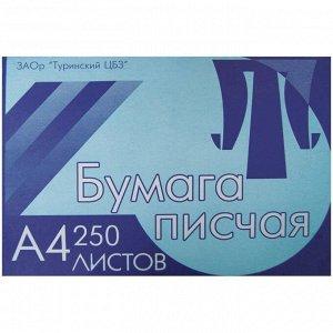 Бумага писчая А4, 250л., 65г/м2, 132%