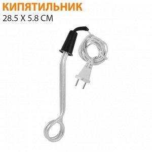 Электро кипятильник / 28.5 x 5.8 см