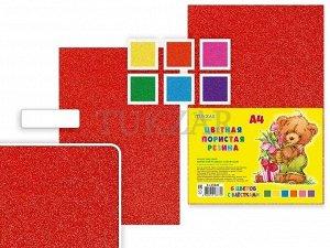 Набор цветной пористой резины с блестками, толщина - 2 мм, 6 листов, 6 цв.