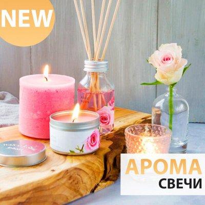 ♚Elite Home♚ Идеальная съёмка — Ароматы для дома - Создай уют в своем доме! — Аксессуары для ароматерапии