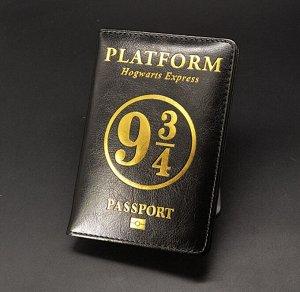 Обложка на паспорт Гарри Поттер.