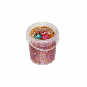 Ароматизированная соль для ванн с сюрпризом Шаробарики 115 г МИКС