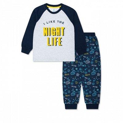 👚Детская одежда от 100 руб. Крутые, яркие новинки — Пижамы — Одежда для дома