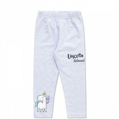 👚Детская одежда от 100 руб. Крутые, яркие новинки — спортивные штаны — Брюки
