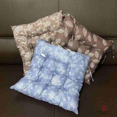 Уют в Вашем доме. Отличные люстры, краны и много нового  — Подушки на стул — Декоративные подушки