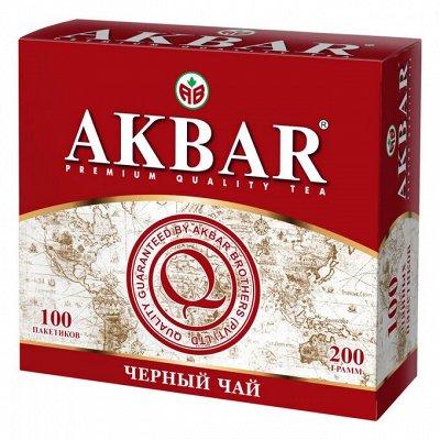 Подарочный набор ЧАЙ КОФЕ любимым на подарки — Чай AKBAR пакетированный — Чай