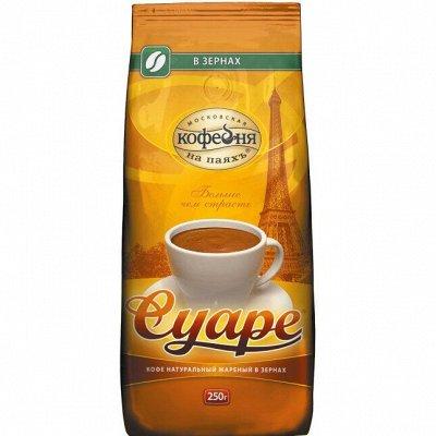 Чайно-Кофейная Лавка — Кофе Московская Кофейня на Паяхъ зерно — Чай, кофе и какао