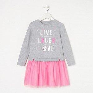 Платье для девочки, цвет серый меланж/розовый, рост 104 см