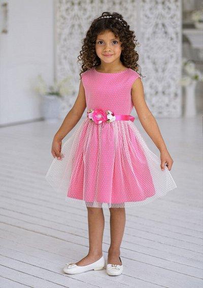 Одежда в школу для мальчиков! — Девочкам нарядные платья #3 — Платья и сарафаны