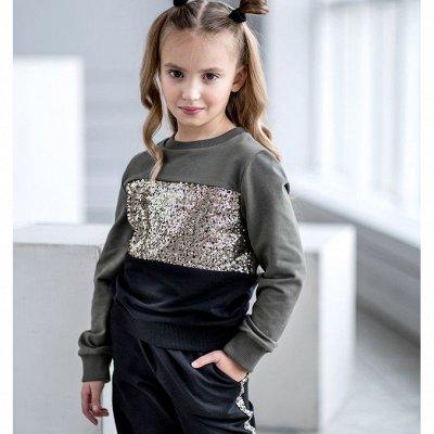 Одежда в школу для мальчиков! — Костюмы трикотажные — Одежда для девочек