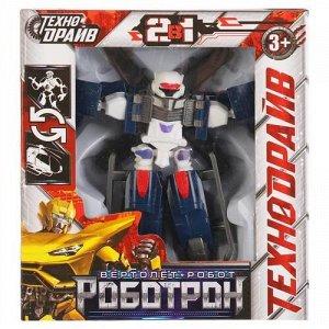 """Робот-трансформер """"Технодрайв"""" ,кор.17,4*15,7*8,5 см"""