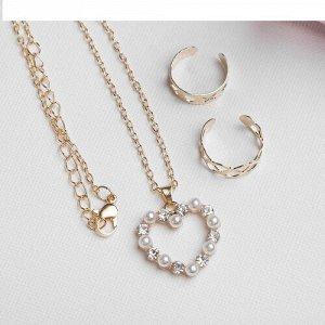 """Набор детский """"Выбражулька"""" 3 пред. (кулон 40 см,2 кольца) сердечко, цв.белый в золоте"""