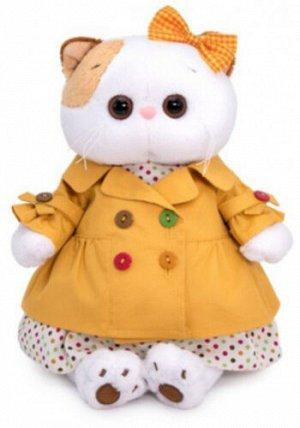 Игрушка мягк. Кошечка Ли-Ли в оранжевом плаще ,24 см.