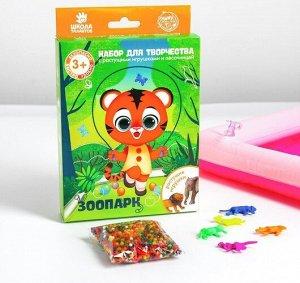 """Набор для творчества с растущими игрушками """"Зоопарк"""""""